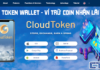 cloud token là gì?